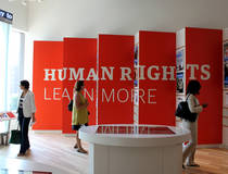 © Center for Civil and Human Rights